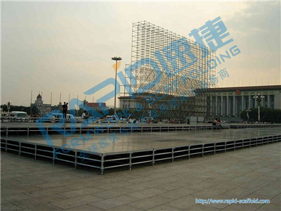 The Beijing Olympic Games One Year Countdown Event Stand