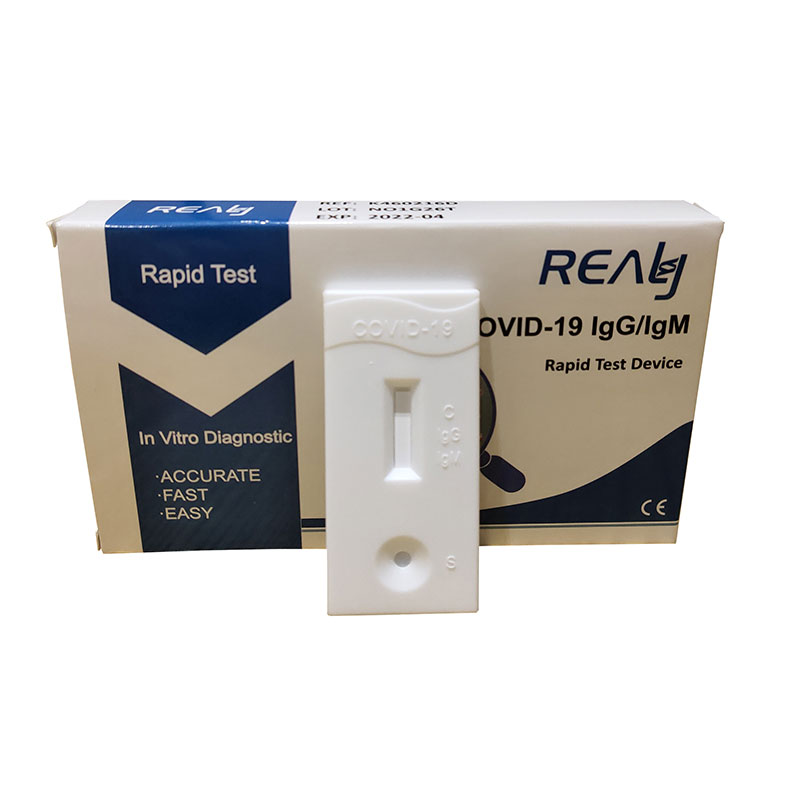 Personlized Products Coronavirus Test Kit For Humans - 2019-nCOV IgGIgM Rapid Test Device(single serving) – Realy