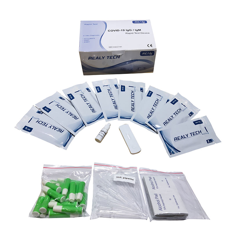 New Arrival China A Rapid Test Device - 2019-nCOV IgGIgM Rapid Test Device(25 servings) – Realy
