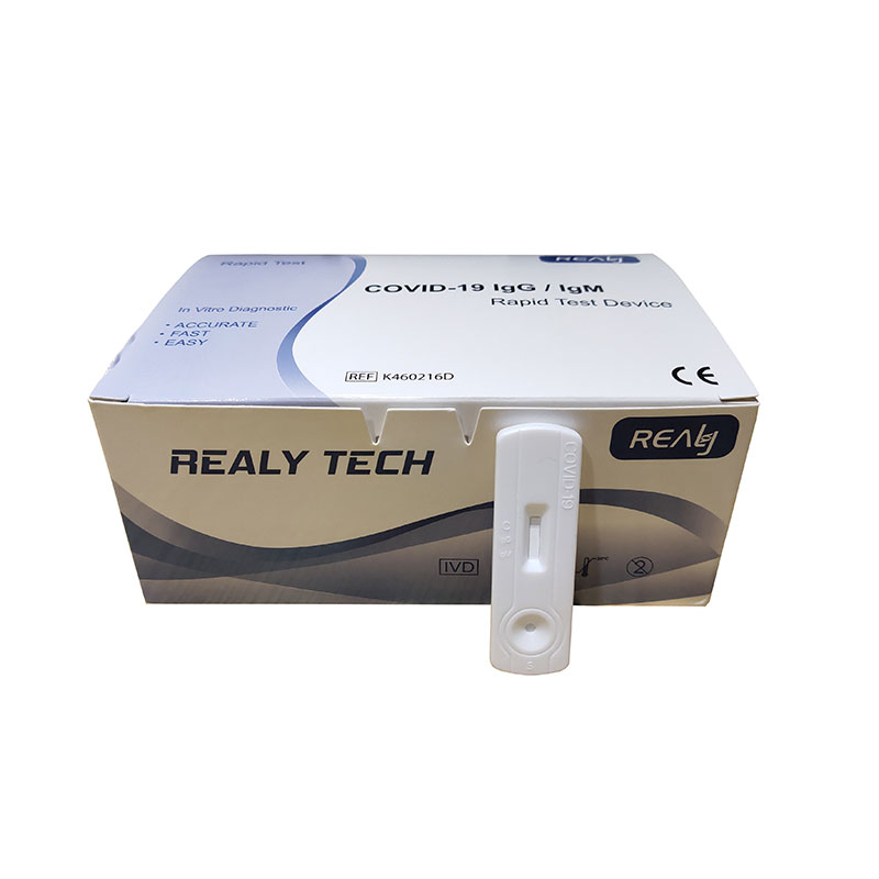 Wholesale Coronavirus Quick Check - 2019-nCOV IgGIgM Rapid Test Device(25 servings) – Realy detail pictures