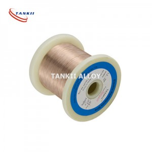 Professional China Precision Wire Wound Resistors - Manganin Wire – TANKII