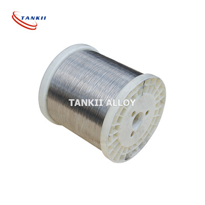 OEM/ODM China Alloy 201 - Pure nickel resistance wire – TANKII