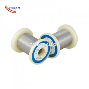 China Factory for N8 - Nickel Chrome Resistance Alloys – TANKII