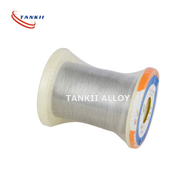 Cheapest Price 95 Alloy - Copper Nickel Alloy Wire – TANKII