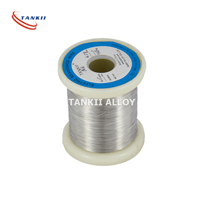 Factory Cheap Hot Electrical And Electronic Leads And Springs - Pure nickel resistance wire – TANKII