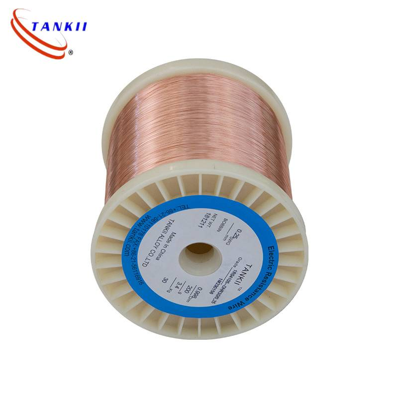 CuNi2 Cuprothal 5  Copper Nickel Alloy Wire