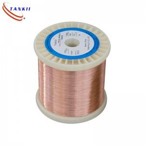 CuNi Alloy Wire CuNi6 Resistance Heating Wire for Electrical Heating Mats/Snow Melting Cable