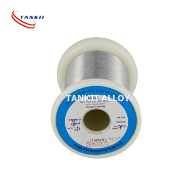 High Quality for Hai-180 - Copper Nickel Alloy Wire – TANKII