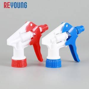 Discountable price Chemical Resistant Sprayer - mouse shape plastic trigger cap for toiltries bottle – Reyoung