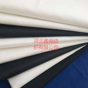 TC 65/35  32*32  130*70  shirting fabric
