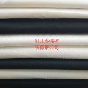 10% cotton 90% polyester shirting fabric