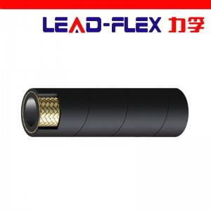 High definition Excavator Hydraulic Hose - SAE100R6 – LEAD-FLEX