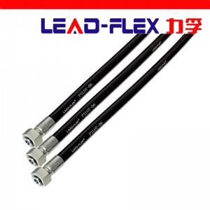 2021 Latest Design Delivery Hose Pipe - Compact Pilot Hose – LEAD-FLEX