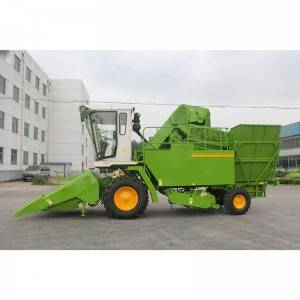 Low price for Mini Corn Harvester - Corn Harvester – RY AGRI