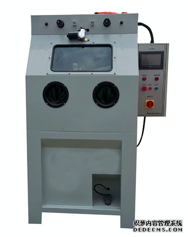 High quality water sandblaster HST-9080W