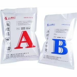 Hemodialysis powder