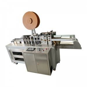 Top Quality Medical Face Mask Machine With Box Packing - Bandage mask machine Manufacturer – Sanying