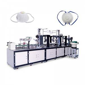 Factory For Tie On Face Mask Packaging Machine - Cup type, cup type semi-automatic mask machine,  semi-automatic cup type mask machine – Sanying