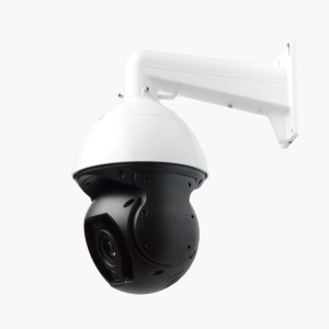 Lowest Price for 4k Poe Ptz Camera - SG-PTD2042NL – Savgood