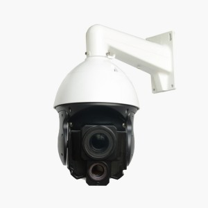 PriceList for Stabilized Ptz Camera - SG-PTD2030NL-6T25 – Savgood