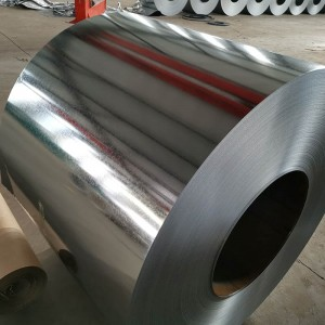 Top Quality Galvalume Coating - Hot dipped galvanized steel coils – Essar