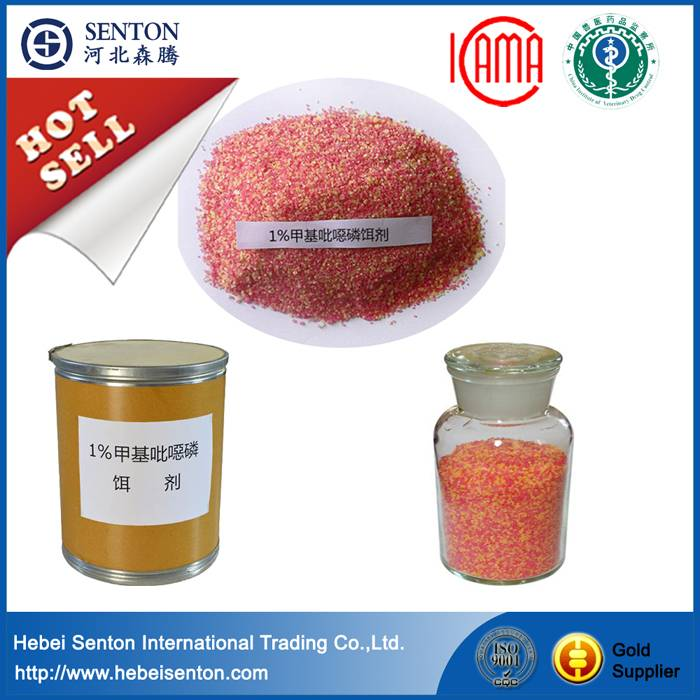 Factory Supply 2 Methyl Benzoic Acid - Good Quality Fly Star  Azamethiphos  – SENTON