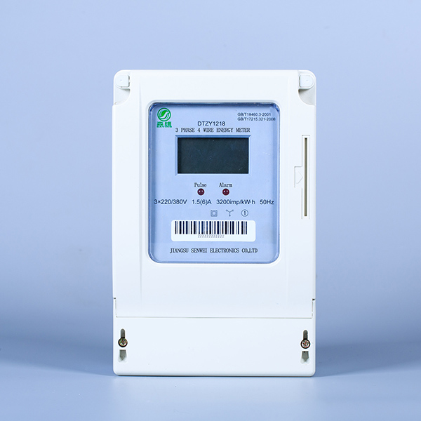 3Phase prepaid energy meter(ic card) Featured Image
