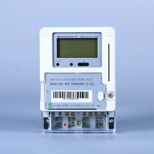 High Quality Three Phase Ic Card Smart Prepaid Energy Meter - Single phase electronic energy meter – Senwei