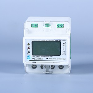 Discount wholesale 1 Phase 2 Wire Energy Meter - Single Phase DIN Rail Energy Meter(IC card) – Senwei