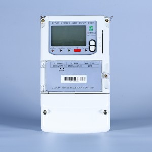 Three phase electronic energy meter(carrier, l...