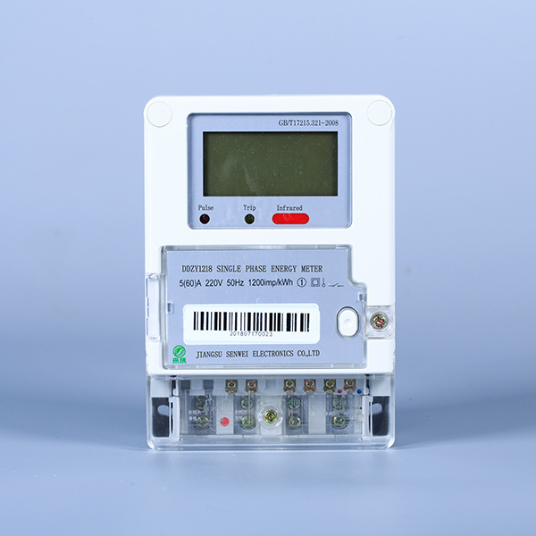 Manufactur standard Electricity Counter Meter - Single-phase multi-function electronic energy meter – Senwei