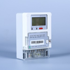 Single phase energy meter(remote)