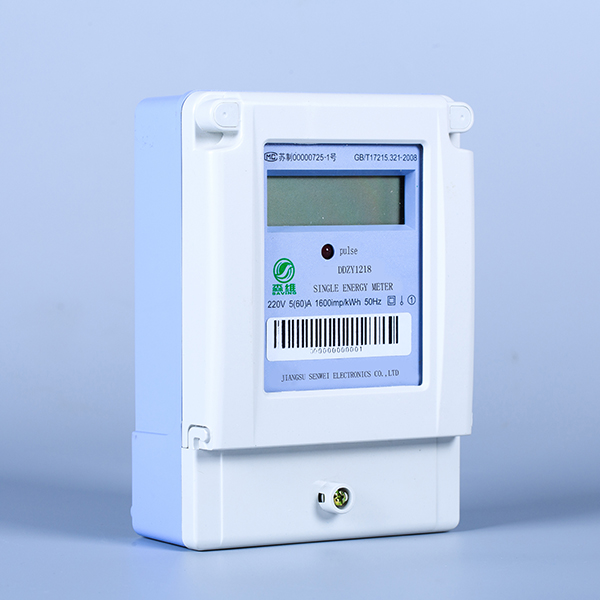 OEM Supply Cash Power Electricity Meter - Single-phase simple multi-function electronic energy meter – Senwei
