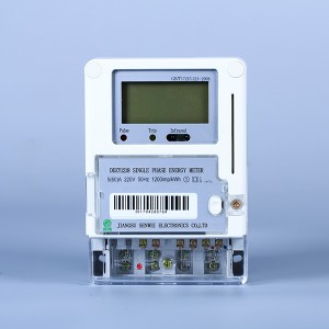 Single phase electronic energy meter(ic card)