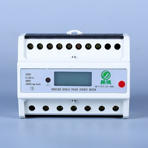 Rapid Delivery for Special Energy Meter - Single Phase DIN Rail Energy Meter(dormitory) – Senwei