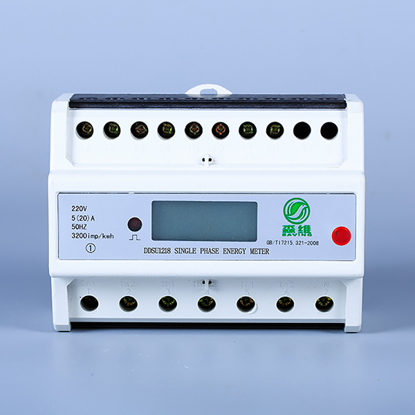 Fast delivery Dual Source Energy Meter - Single Phase DIN Rail Energy Meter(dormitory) – Senwei Featured Image