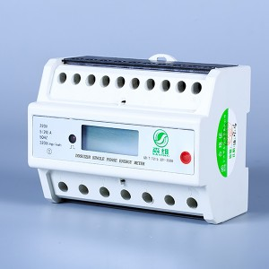Single Phase DIN Rail Energy Meter(dormitory)