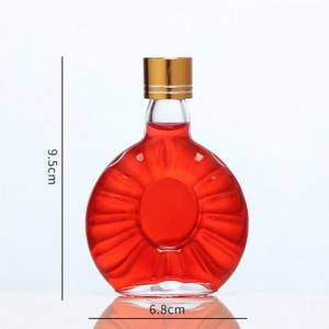 50ML Screw-cap XO Glass Spirits Bottle