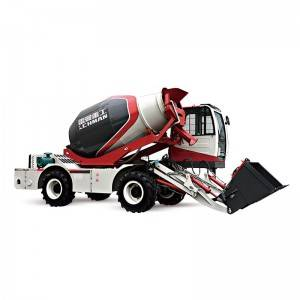 Cheapest Price Concrete Mobile Mixer - Self Loading Concrete Mixer LM5000(3.5m3) – Jufenglong