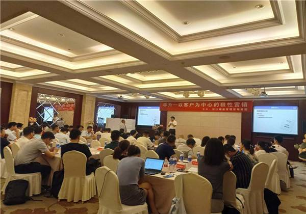 HUAWEI – The training of sales ability