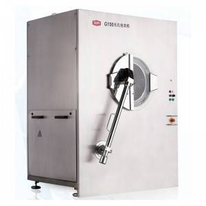 G Series Coating Equipment