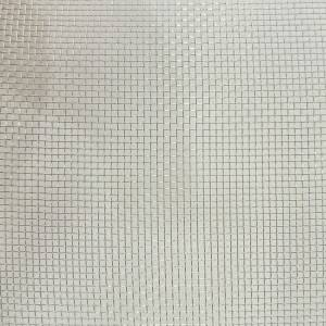 Cheap price Wire Mesh For Glass Lamianted – XY-R-1625 Copper Wire Mesh – Shuolong