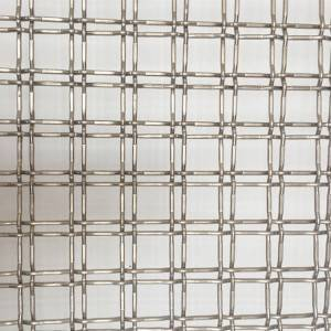 Reasonable price Cable Mesh With Flexibility - XY-2322 Stainless Steel Architectural Woven Mesh Fabric – Shuolong