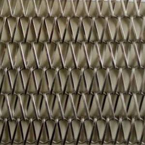 XY-A2412B Mid-Shade Cladding Metal Mesh