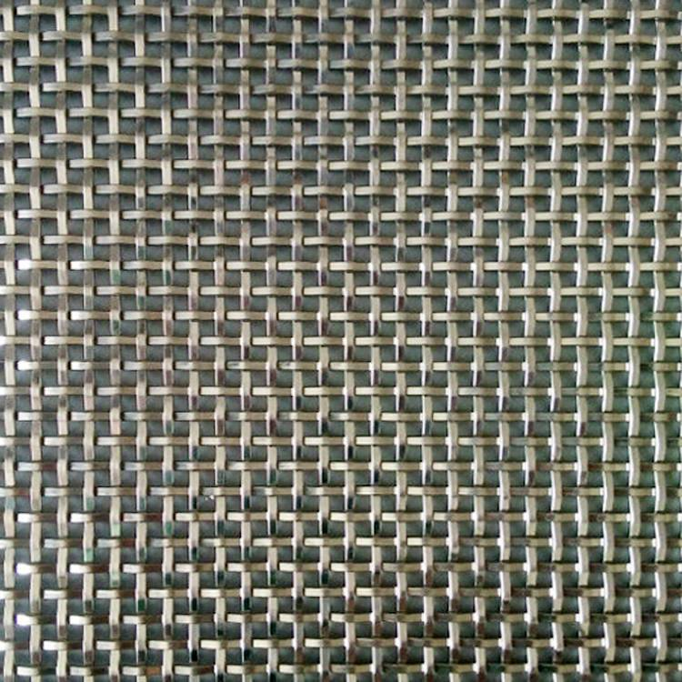 Best quality Metal Mesh Door For Furniture - XY-2027 Stainless Steel Mesh Screen for Furniture Decoration – Shuolong