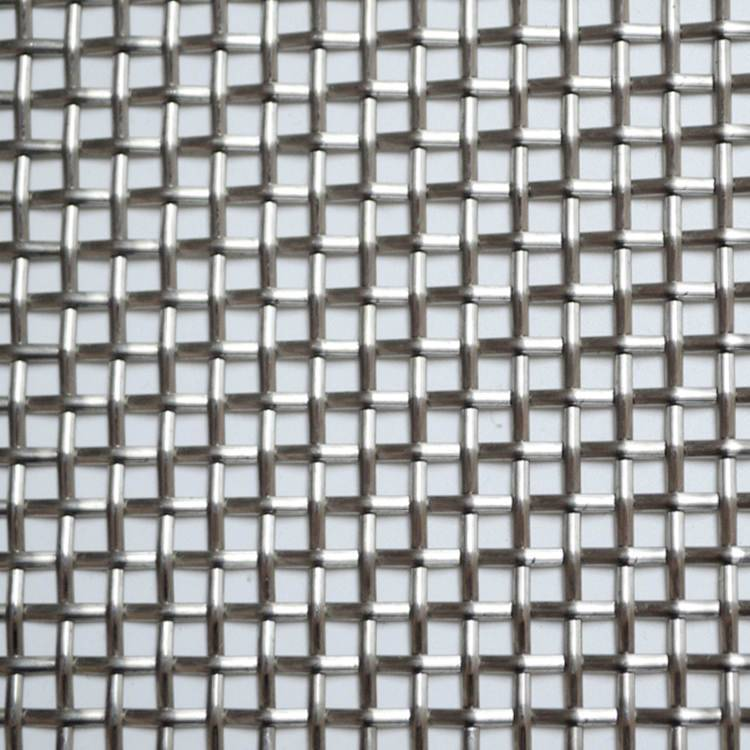 XY-1593 Half-round Woven Wire Mesh Featured Image