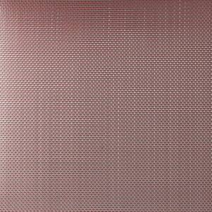 Excellent quality Inter-Layer Wire Mesh - XY-R-07B Architectural Metal Mesh – Shuolong
