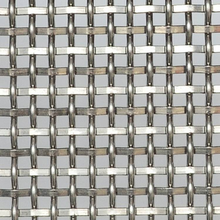 New Arrival China Partition Metal Mesh - XY-5512 Metal Woven Screen – Shuolong Featured Image
