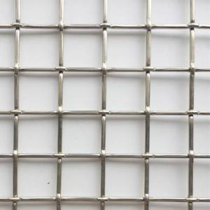 Chinese wholesale Architectural Mesh Fabric - XY-2530 Wire Mesh in Decorative Railings – Shuolong