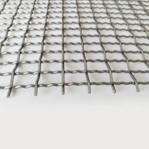 XY-2125 Crimped Mesh Exterior Building Metal Facade